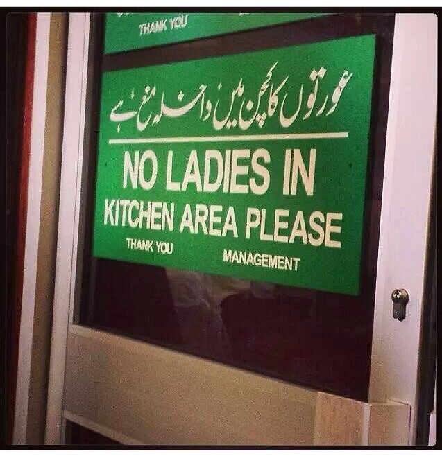 Feminist S Dilemma Over This Sexist Restuarant Life As